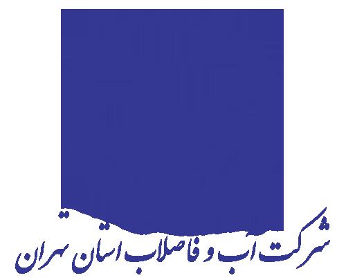 ABFA Tehran
